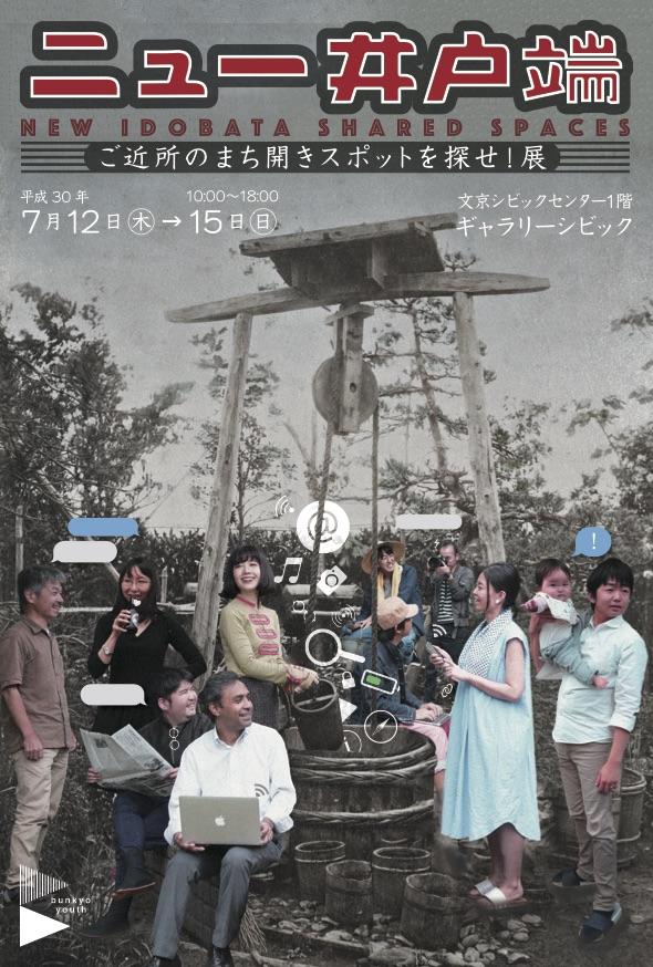 ポストカード_入稿final_高画質